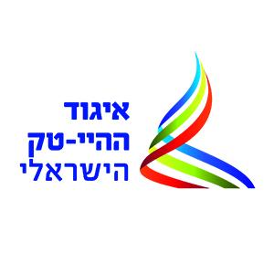 לוגו איגוד תעשיות החדשנות ועתירות