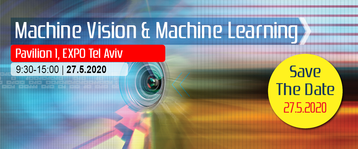 MACHINE VISION & MACHINE LEARNING - New Tech Events