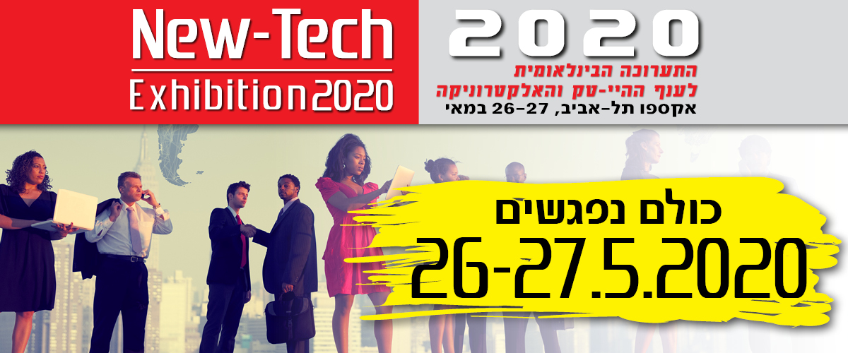 NEW-TECH 2020 EXHIBITION - New Tech Events